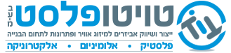 טויטופלסט Logo
